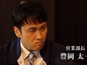 アンジャッシュ児島 ドラマ演技